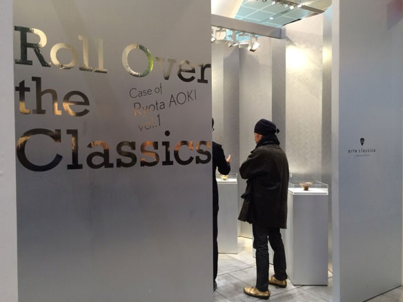 抹茶茶碗 arte classica アルテクラシカ Roll Over the Classics Case of Ryota Aoki vol.1